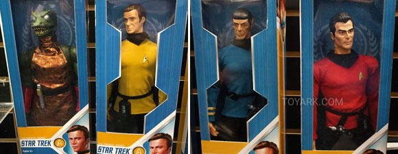 Mego Eight And Fourteen Inch Star Trek Figures