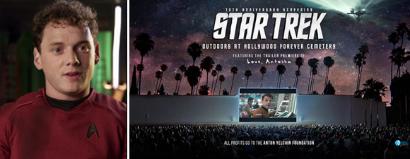 Star Trek Night Honors Anton Yelchin