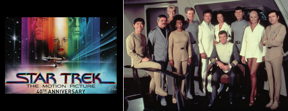 Star Trek: The Motion Picture Event
