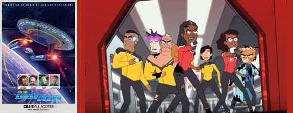 Star Trek: Lower Decks Coming Next Month!