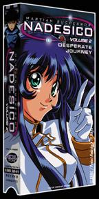 'Nadesico' cover image