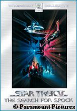 'Star Trek III: The Search For Spock' DVD cover - courtesy The Digital Bits, copyright Paramount Pictures